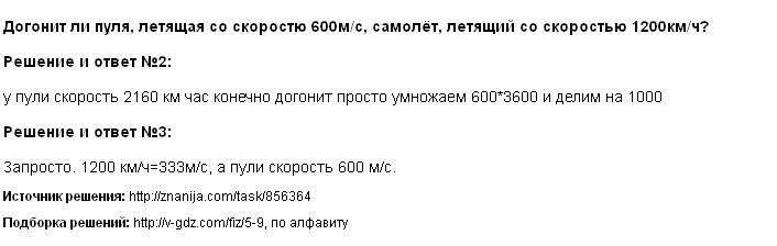 Решение 2, 3