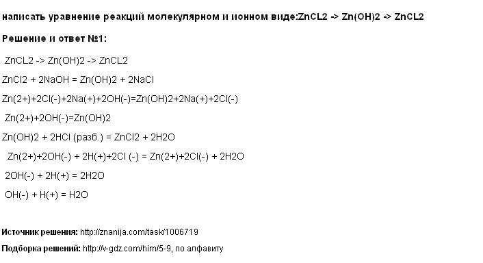 Решение 1