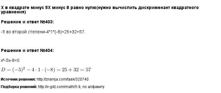 Решение 403, 404