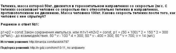 Решение Решения:</h3><h3>1
