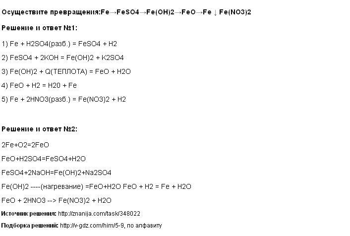 Решение Решения:</h3><h3>1, 2