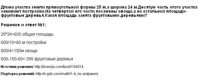 кредит онлайн на карту без отказа без проверки мгновенно в казахстане на долгий срок